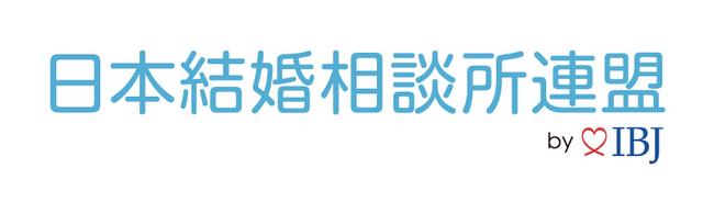 日本結婚相談所連盟ロゴ