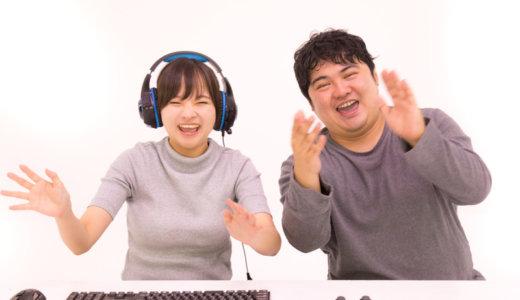 オタクにおすすめの出会いの場5選!